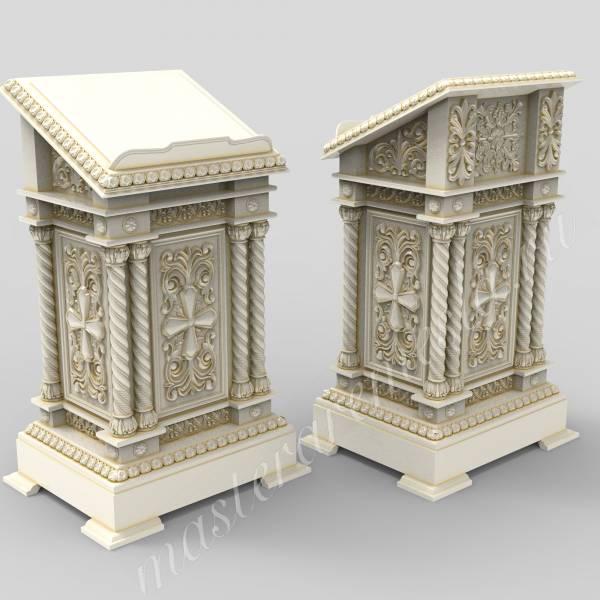 3D модель Аналой