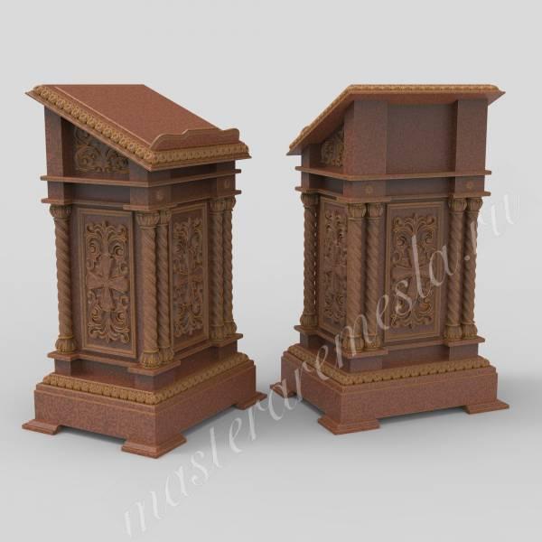 Купить 3D модель Аналой2