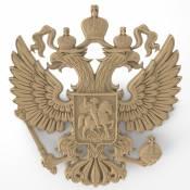 Геральдика символика гербы