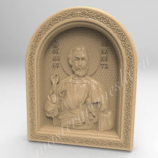 Апостол Симон Канонит