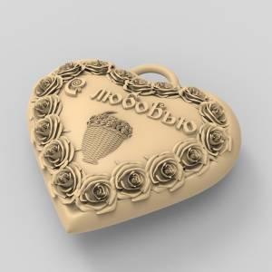 Купить 3D модели ко дню Святого Валентина