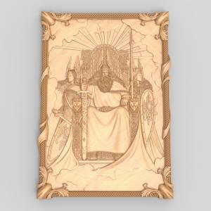 Сварог на троне
